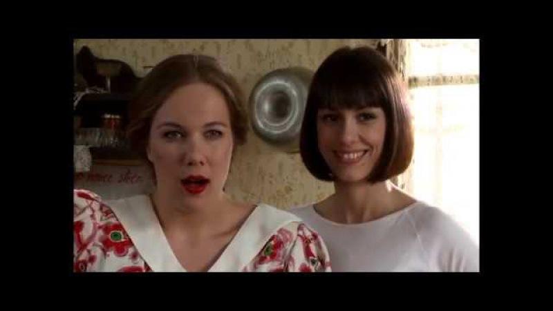 Nepobedivo srce - Epizoda 4 - (Kosutnjak film)