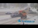 ДТП в Кингисеппе КАМАЗ vs Ниссана. Видео момента столкновения с веб-камеры KINGISE...