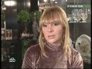 Очная ставка - В чужом теле (НТВ, 2009)