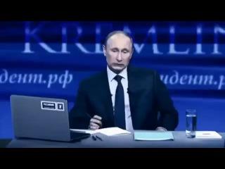 жидовская путинская банда телевизора