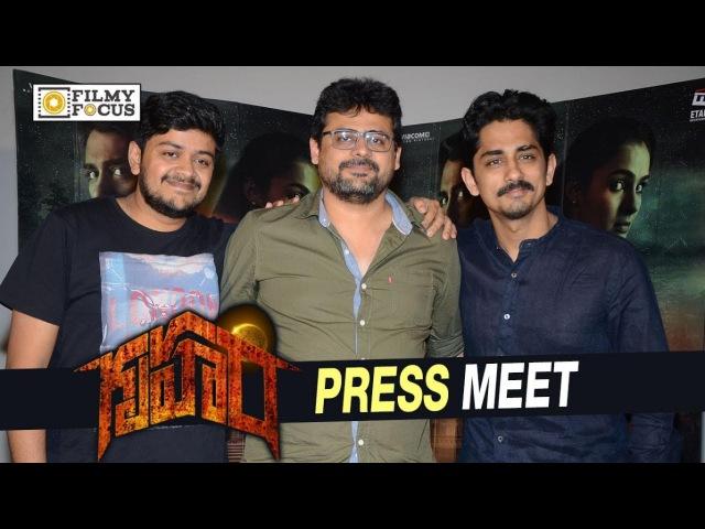 Gruham Movie Release Press Meet || Siddharth, Andrea Jeremiah, Milind - Filmyfocus.com