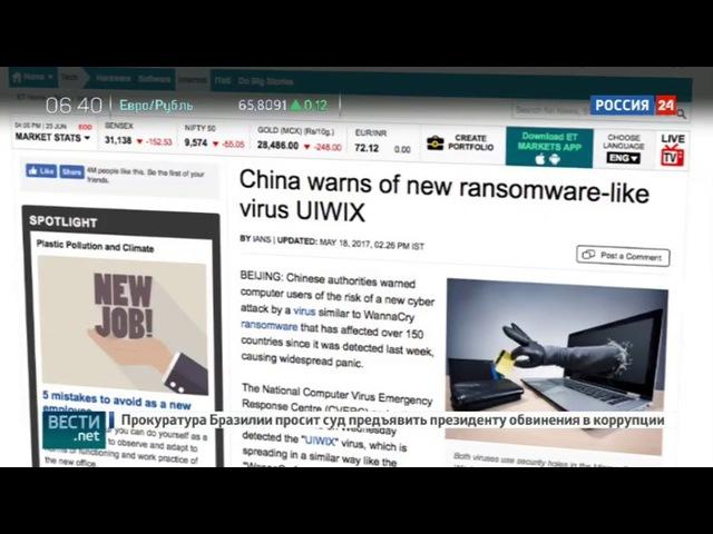 Вести.net • Вести.net. WannaCry нашел новых жертв, а Oculus Rift запрещают через суд