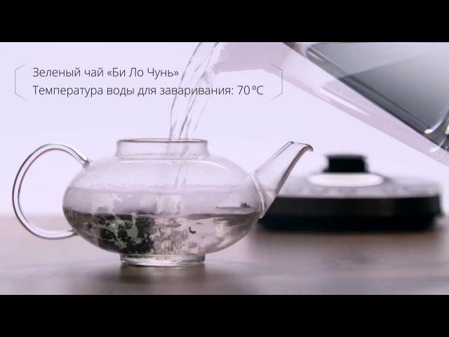 Предметная видеосъемка для компании Kitfort Чайник KT 601