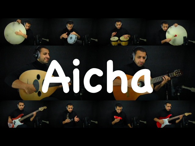 Aicha Cheb Khaled Oud cover by Ahmed Alshaiba
