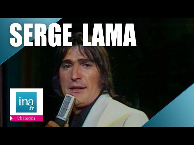Serge Lama Je suis malade   Archive INA