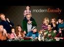 Американская семейка Modern Family трейлер сериала.
