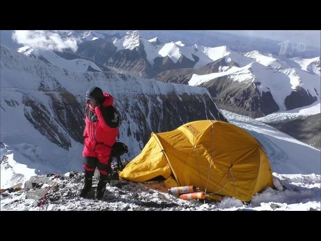 «Ген высоты, или Как пройти на Эверест. 3 серия». Фильм Валдиса Пельша