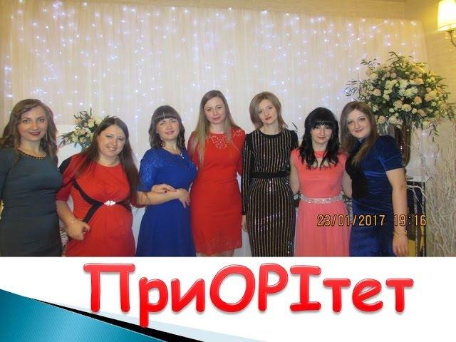 Команда ПриОРІтет на Банкеті Менеджерів Західного Регіону!