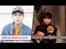 박서준, 형식이에게 폭탄 발언? 연락 뜸한 지수에 삐진 남주혁 힘쎈여자 도봉 4