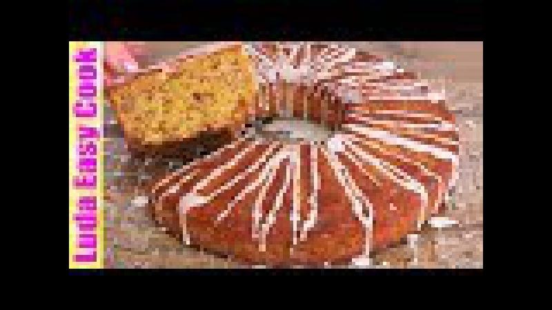 ВКУСНЫЙ ТЫКВЕННЫЙ ПИРОГ С ОРЕХАМИ ОЧЕНЬ АРОМАТНЫЙ И НЕЖНЫЙ   PUMPKIN CAKE RECIPE