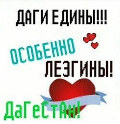 Аида Куликова