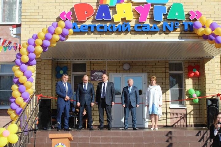 В Малокарачаевском районе открылся новый современный детский сад