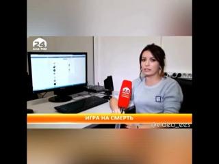 Новости о смерти умершей девочки Риты Палинковой от игры
