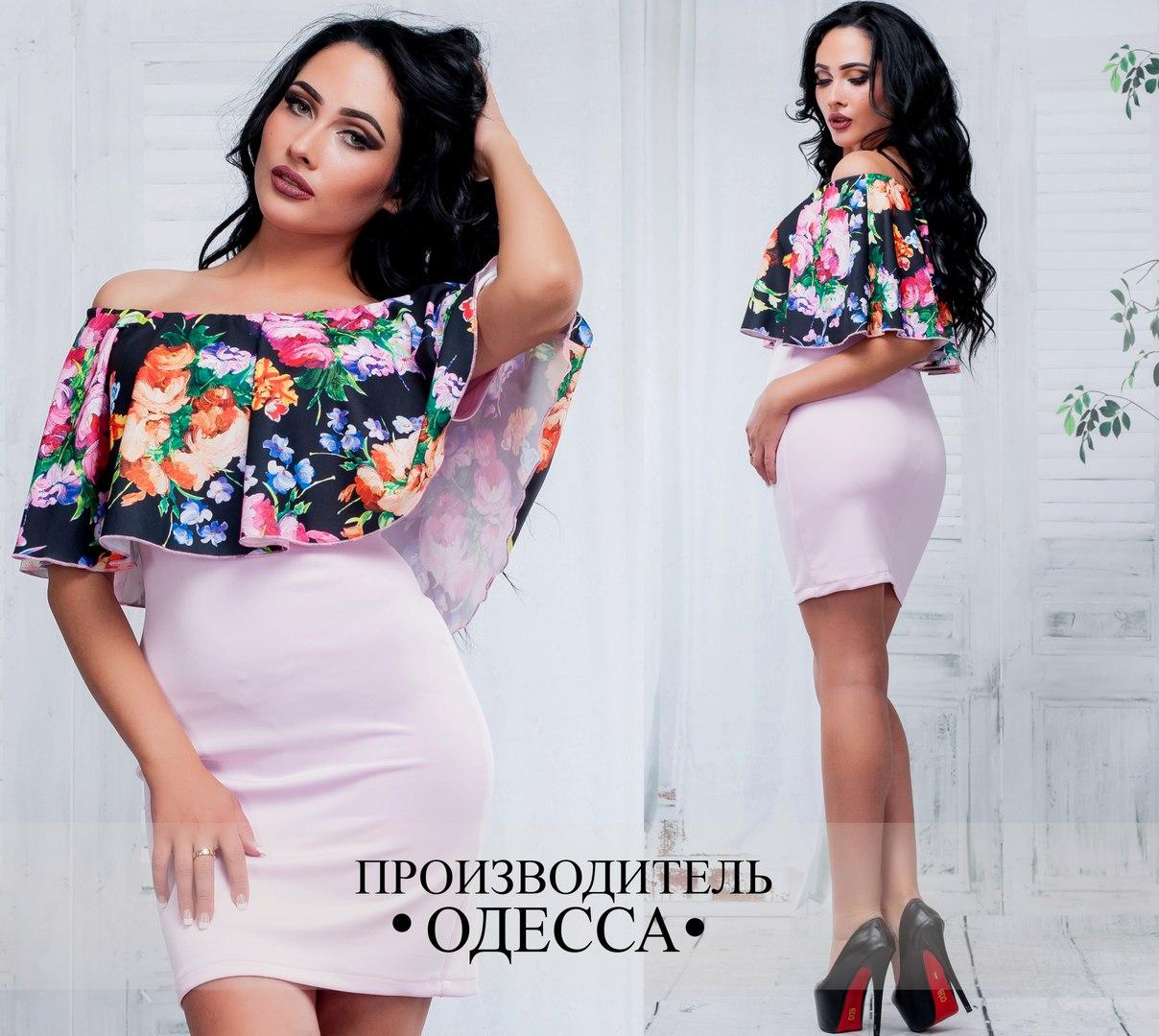 платье 174