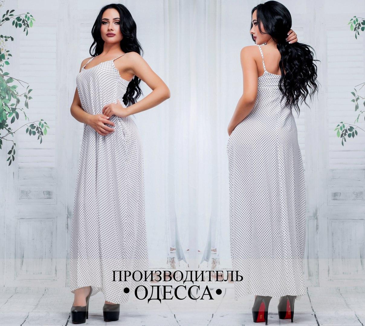 платье 184