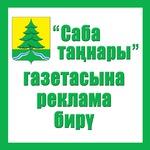 Последние новости кизлярском районе
