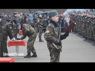 BrestCITY.com- Присяга в Брестской крепости 12 декабря 2015