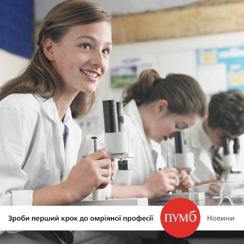 💡 Запрошуємо старшокласників до участі у конкурсі «Моя майбутня профес