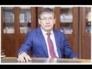 Білім күні ҚР БҒМ министрі Ерлан Сағадиевтің құттықтау сөзі