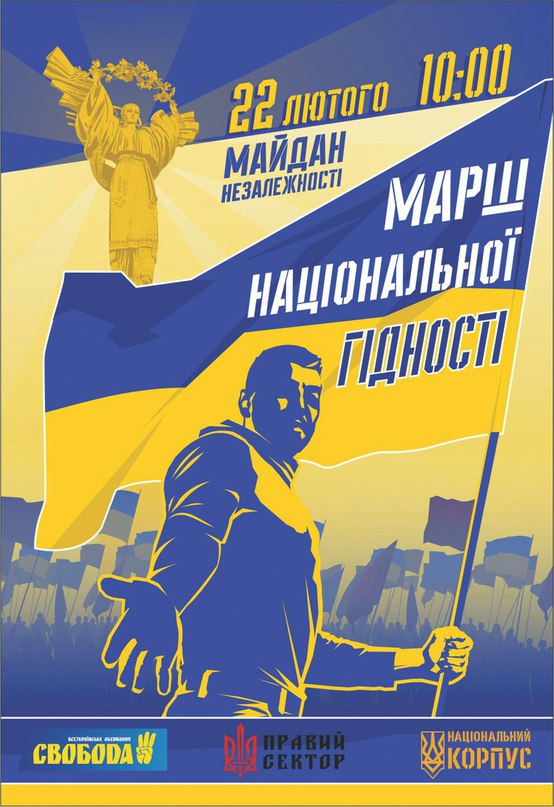 """До середины марта отключений света в Украине не будет, - """"Укрэнерго"""" - Цензор.НЕТ 9144"""