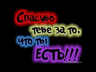 https://pp.vk.me/c837324/v837324136/ad1/ZQdQL7qPopU.jpg
