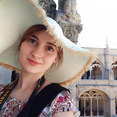 Катя Катеринина