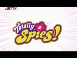 Тоталли Спайс - 13 Серия (Таинственные исчезновения)