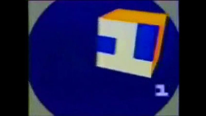 (staroetv.su) Фрагмент заставки конца эфира (1 канал Останкино, 1993-1995)