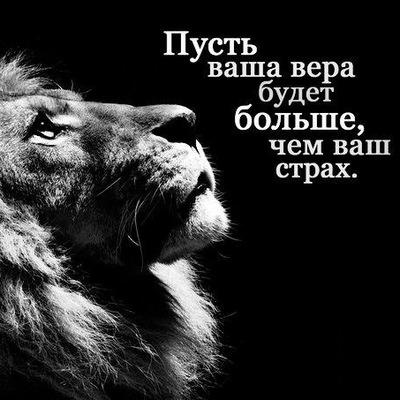Анна Елисейкина