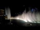 Ещё одно шоу фонтанов у башни Бурдж Халифа