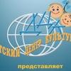 Детский Центр Культуры г.Березники Пермский край
