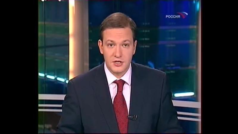 Вести недели (Россия,20.11.2005)