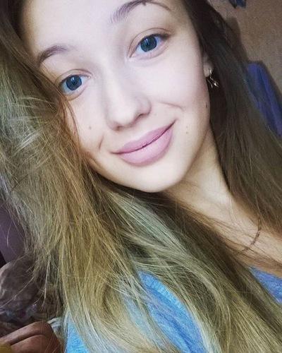 Диана Яхина