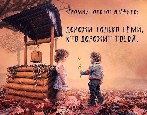 Фото №456243166 со страницы Евгеники Евгеники