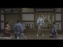 1978 - Самурай сёгуна / Yagyuu ichizoku no inbou