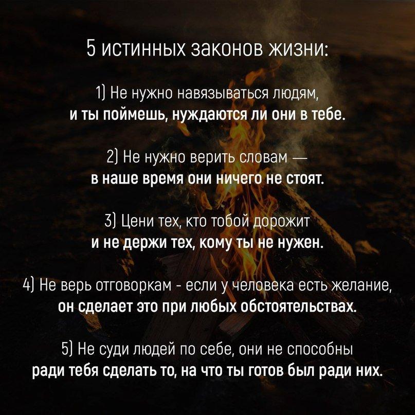 Вадим Пашутин | Москва