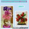 Цветы и деревья из бисера на izbiserka.ru