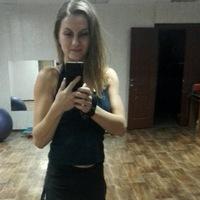 Елена Великова