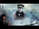 Трубка Сталина - ход старого шамана (Меняйлов)