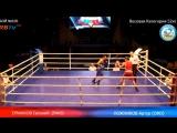 ЧР по боксу 2016, 52 кг, Ермаков Евгений (Удмуртия) - Ложников Артур (Новосибирская область - Саха)