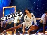 Tees Maar Khan ¦ Sheila Ki Jawani - Katrina Kaif