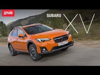 Subaru XV тест-драйв с Никитой Гудковым