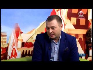 Прямая трансляция пользователя НАШЕ УТРО на Первом областном канале