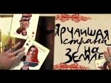 Petr Lovigin КНИГА БАБЬЕ ЛЕТО