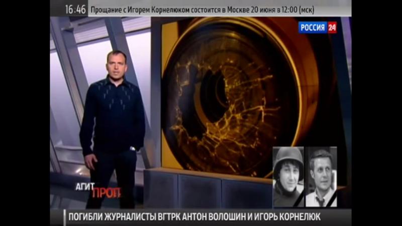 Константин Сёмин.. Агитпроп от 19 июня 2014 года