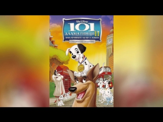 101 далматинец (1961) | One Hundred and One Dalmatians