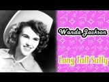 Wanda Jackson - Long Tall Sally