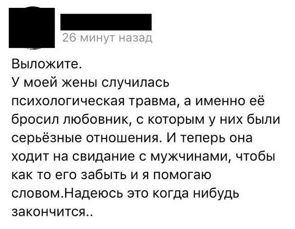 Долго я ржал)))