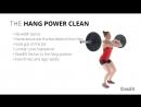 The Hang Power Clean Взяття на грудь з вису