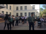 9 мая. Танец с учителями.